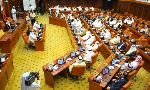 Withdrawal of Bahrain MPs from panel raises eyebrows
