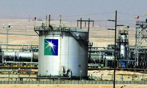 Saudi to develop world's largest Crude to Chemical project