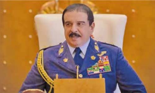 Bahrain's progress, security shared responsibility: HM King