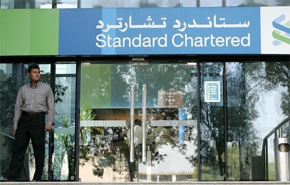 StanChart Bahrain activates work from home arrangement