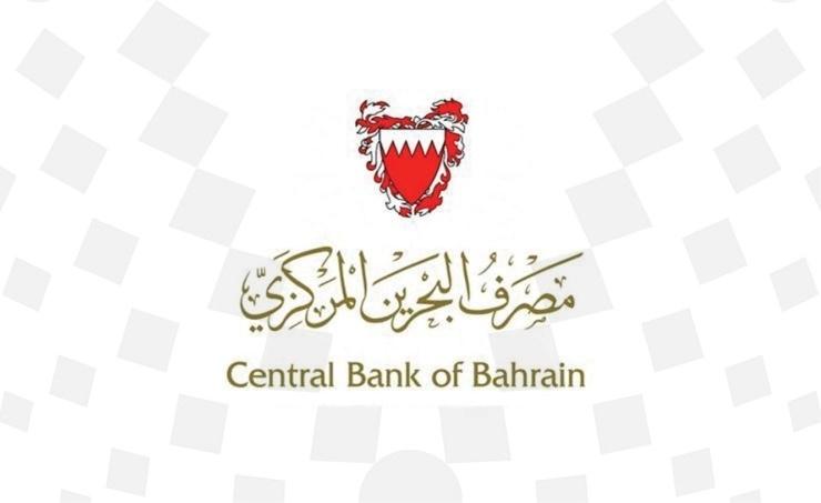 Bahrain's money supply jumps 7pc: CBB