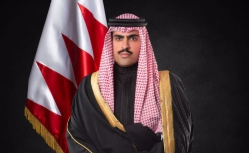 Bahrain steps up fight against Iran's terrorism financing