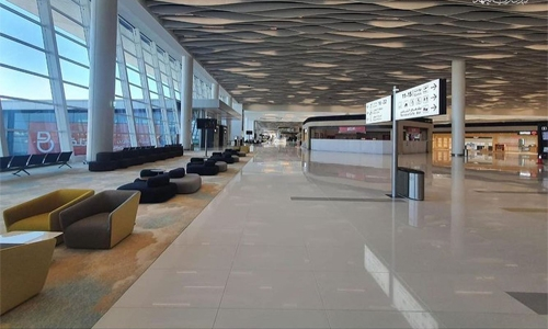 Welcome to the new passenger terminal at the Bahrain International Airport!