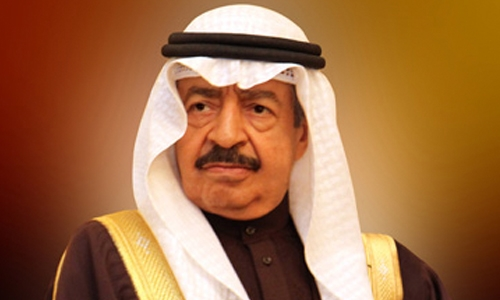 HRH Premier issues circular on Hijri New Year holiday