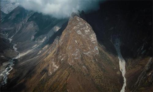 Nepal rename mountain 'Royal Bahrain peak'