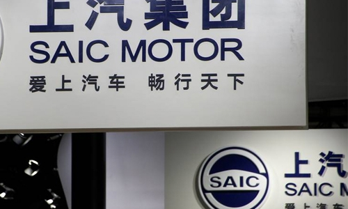 China auto giant SAIC's net profit up 6% in first half