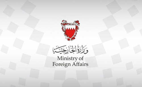 Bahrain commends efforts to reactivate Riyadh Agreement on Yemen