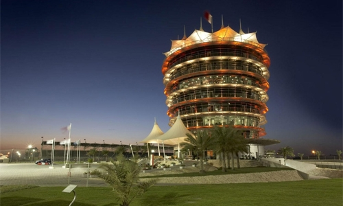 BIC set to host Speed Weekend