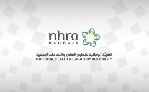 NHRA lists 11 private hospitals offering COVID-19 testing