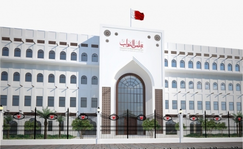 Bahrain's democratic strides highlighted in book
