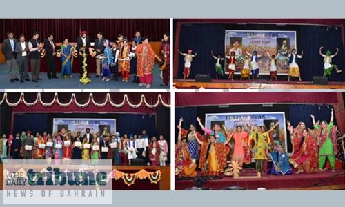ISB celebrates Punjabi Divas 2020 with pomp, gaiety