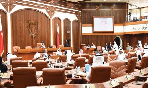 Bahrain MPs condemn  terrorist attack