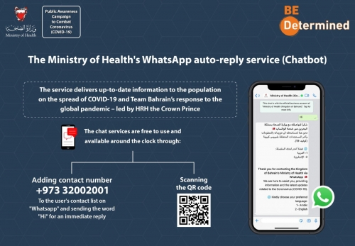 Health Ministry launches COVID-19 chat service