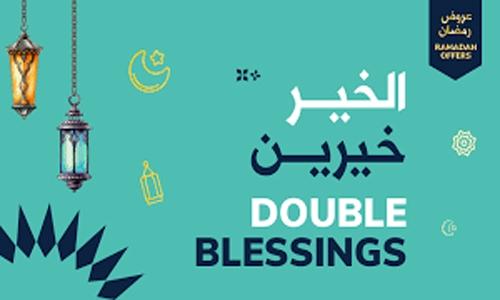 Zain Bahrain reveals exclusive 'Double Blessings' offers