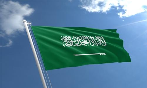 Saudi princess passes away