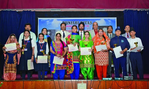 Indian School marks Punjabi Divas