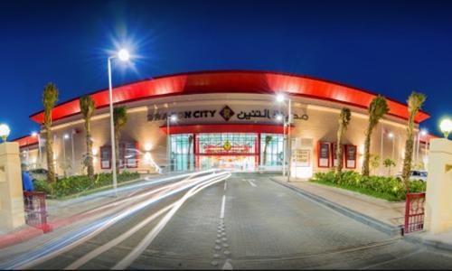 Dragon City launches 'Ramadan Wonders'