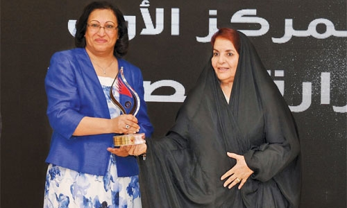 Bahraini Women Empowerment Awards distributed