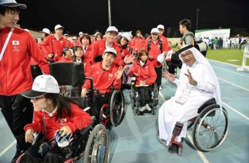 Bahrain to host 2021 Asian Youth Para Games