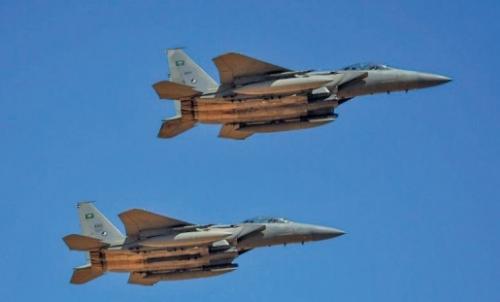 Missile Attack on Saudi