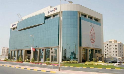 Al Salam Bank holds annual Town Hall