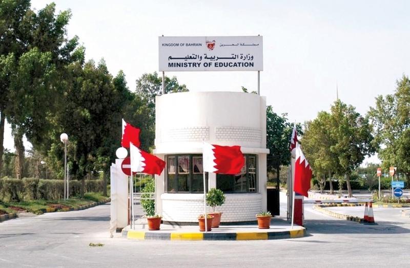 Education Ministry renews licences of 53 kindergartens