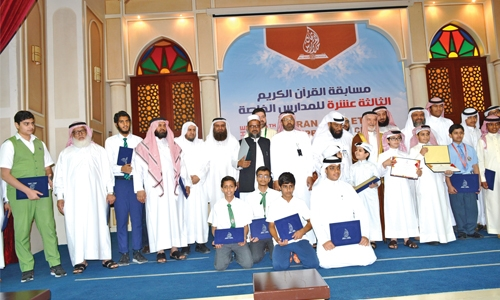 Quran contest: Pakistan Urdu school students shine