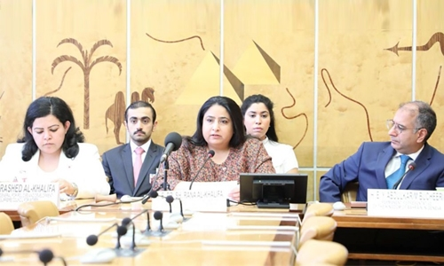 Bahraini women's strides highlighted at UN forum