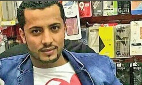 Policeman killed, inmates escape in attack on Bahrain prison