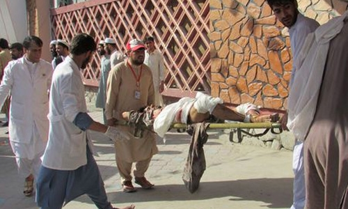 32 killed, 128 injured in attack on protesters