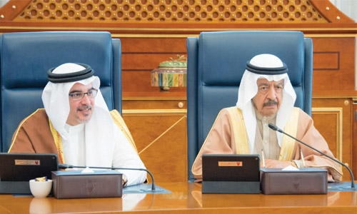 'Promote Bahrain's  industrial products'