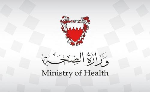 Bahrain reports a COVID-19 death