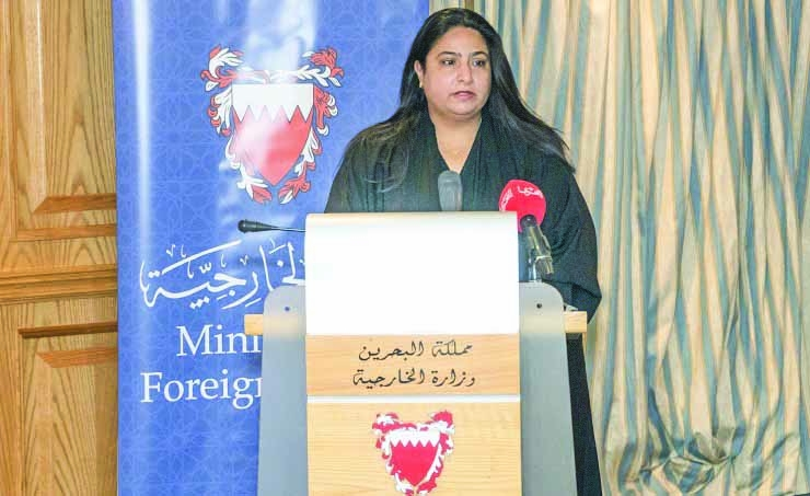 Focus on Bahrain's efforts to promote world peace