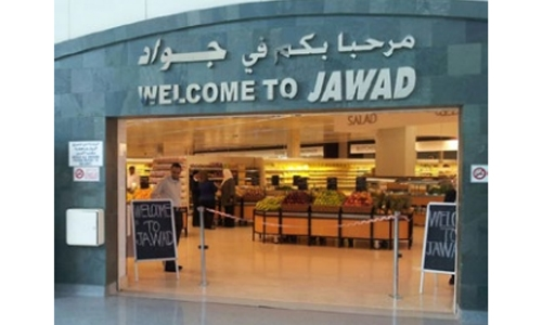 Jawad Dome announces next phase in expansion