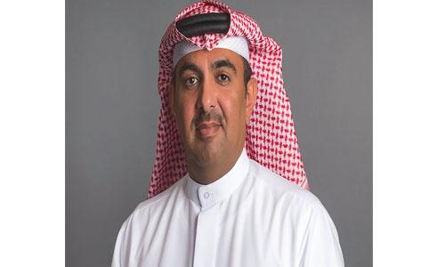 Bahrain has 'lowest risk' of money laundering