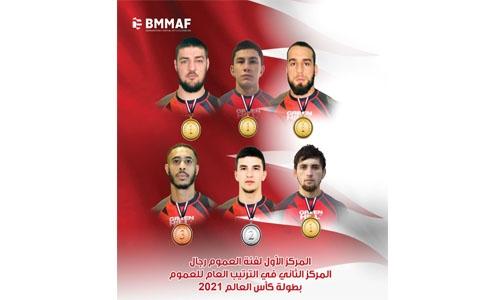 Team Bahrain makes history