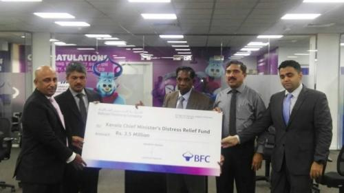 Bahrain Financing Company Donates To Relief Fund