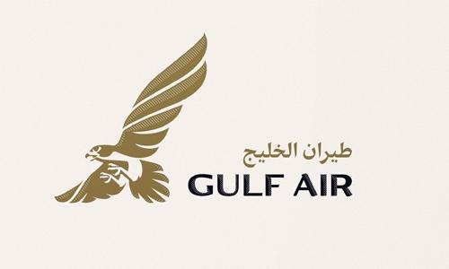 Gulf Air fastest growing in ME