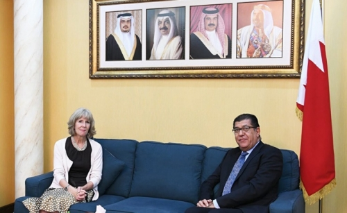 Importance of Bahrain - US relations stressed