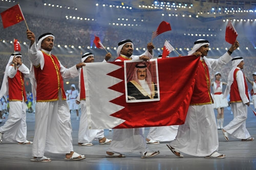 Record number of Bahrain athletes at Olympics