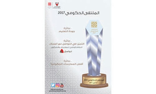 Excellence awards for Bahrain government departments on cards