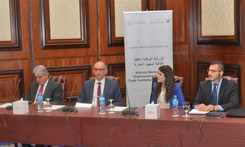 Workshop on WTO Trade Facilitation Agreement held