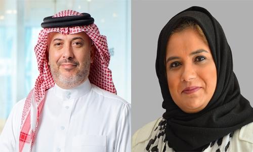 Bahrain Bourse, Injaz Bahrain launch National Challenge for smart investor programme