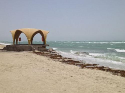 Popular public beach closes