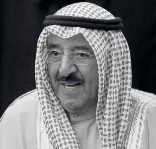 Bahrain pays homage to late Kuwaiti Emir