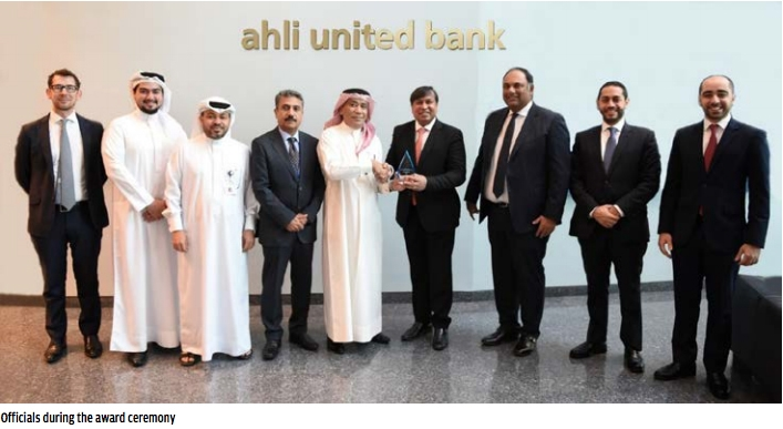 AUB gets Citi's STP Quality Award