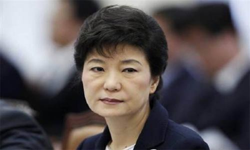 South Korean court upholds 20-year prison term for ex-President Park