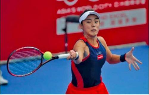 Wang downs Svitolina, Muguruza to reach final