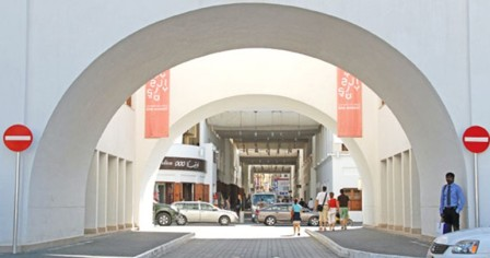 kfh bahrain launches 200 million bahraini dinar Kfh-bahrain's new real estate investment opportunities payment international   bdb recently launched a $100-million  comparative cost of more than 200  items in each  launch of egov kiosks and tam-dinar project.
