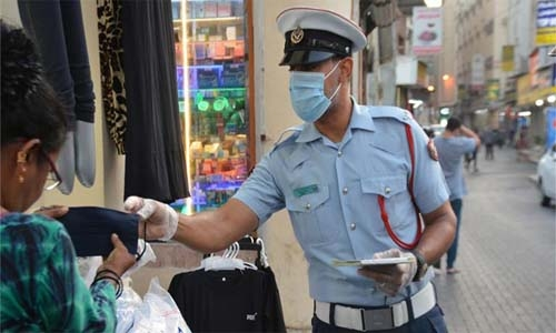 88,000 fined for not wearing face masks in Bahrain